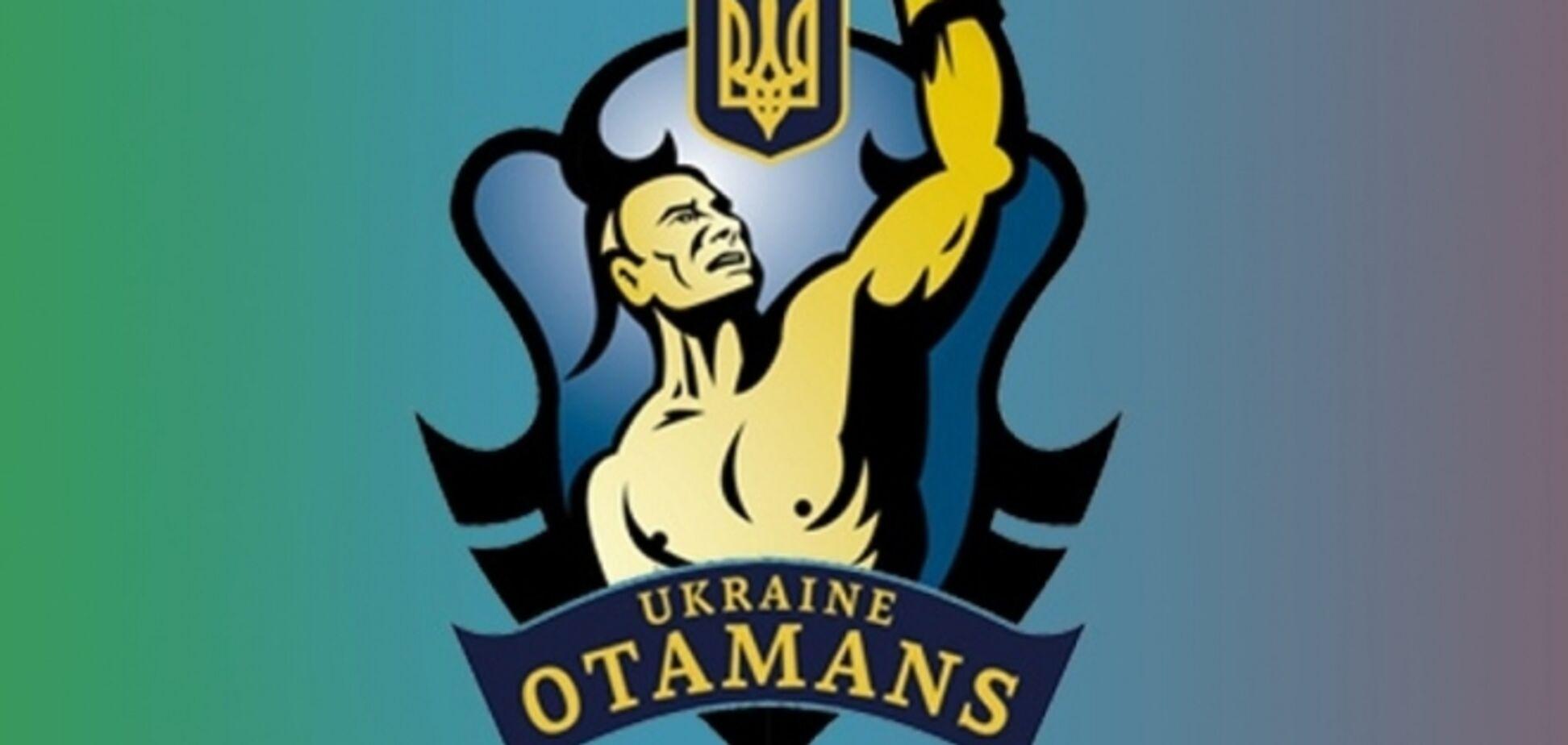 'Украинские атаманы' драматично выиграли у британцев