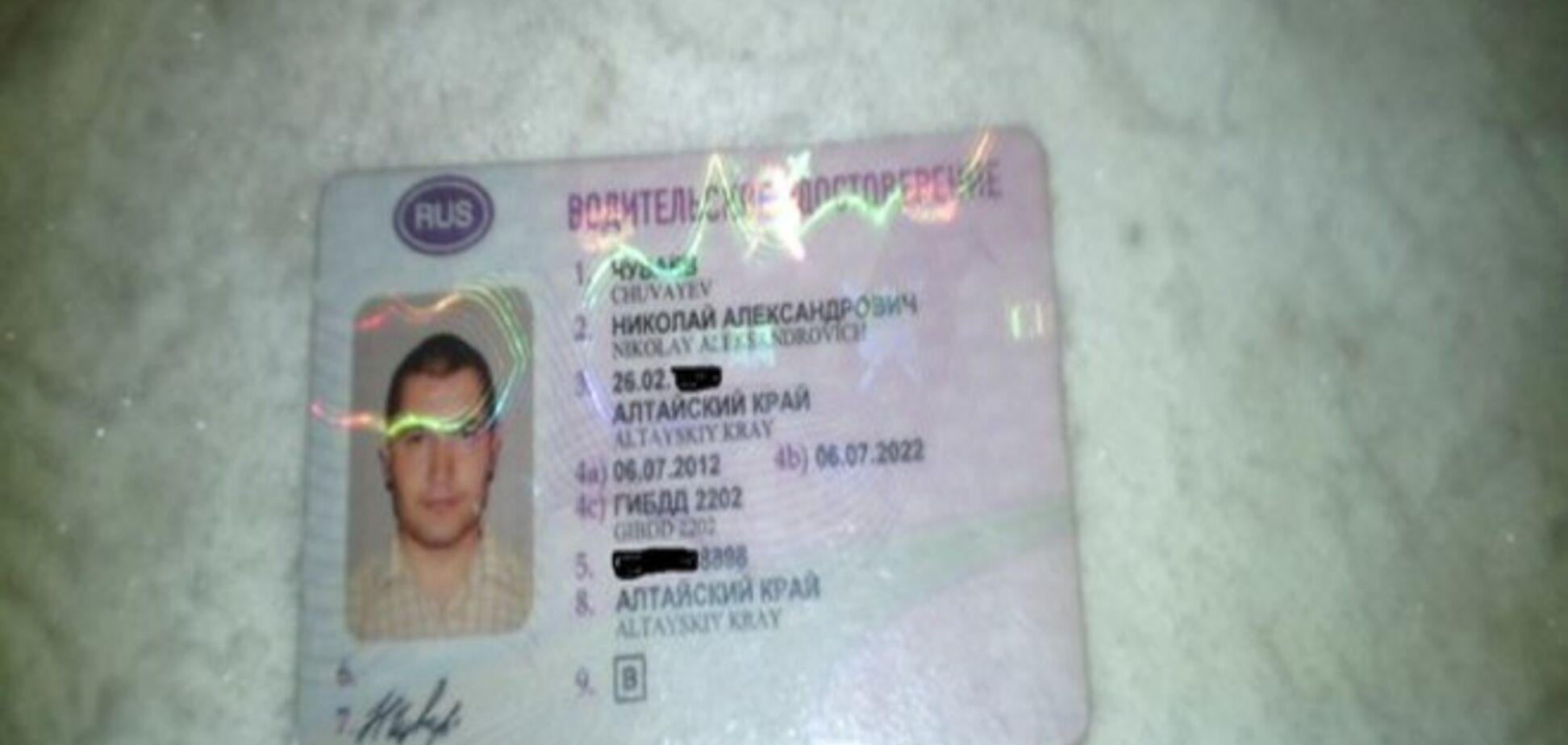 Под донецким аэропортом погиб 'заблудившийся в Украине' водитель из России: опубликованы фото