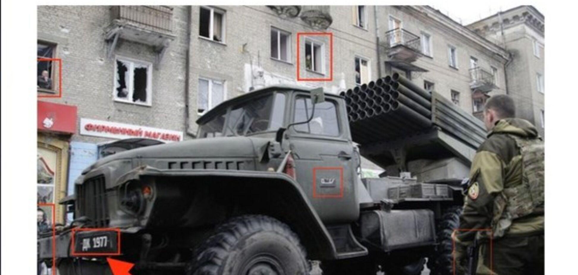 В Донецке боевики 'ДНР' показали 'Град', модель которого есть на вооружении только России: фото и видеофакт