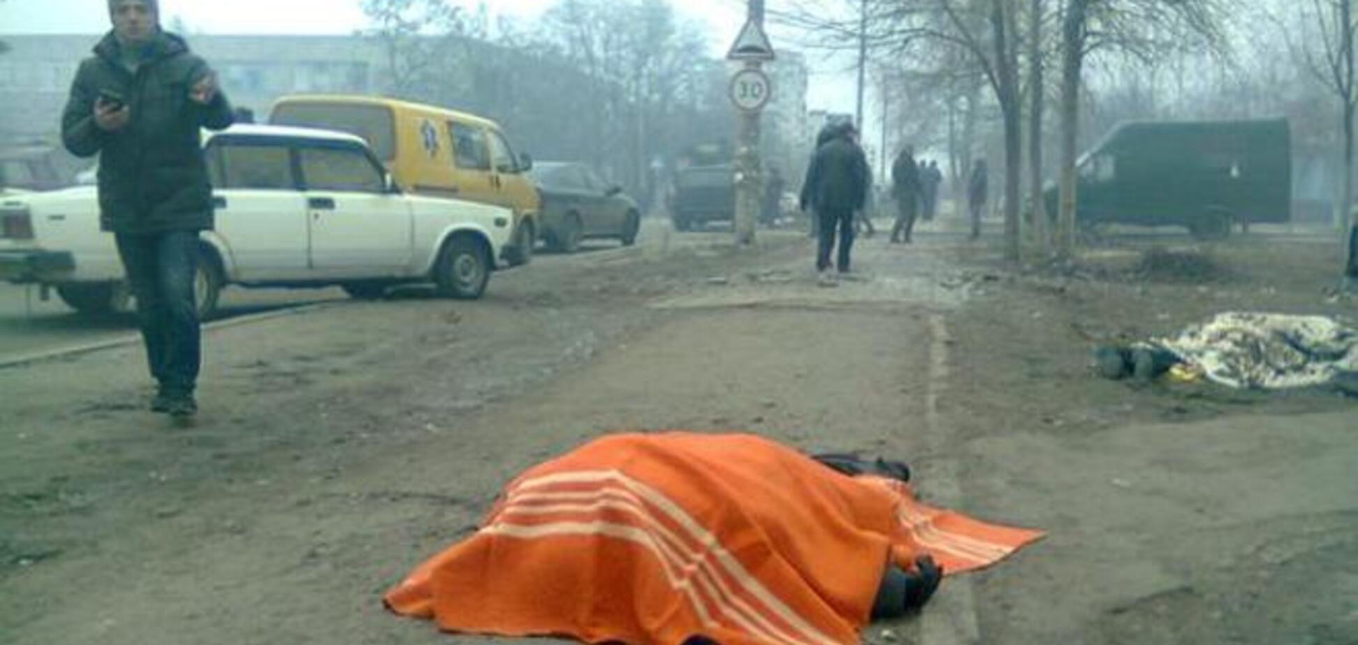 Теракт в Мариуполе унес жизни 16 человек, 83 раненых