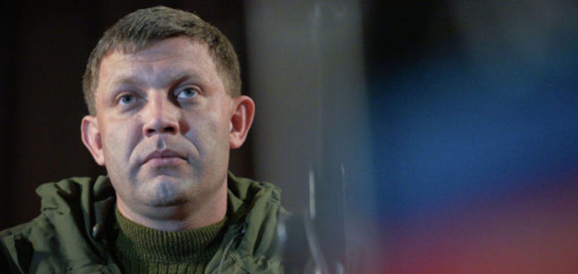 Захарченко подтвердил, что боевики 'ДНР' начали наступление на Мариуполь, а потом забрал свои слова обратно
