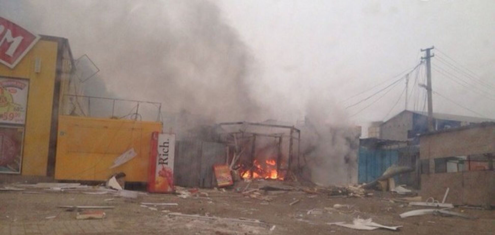 Прокуратура квалифицировала обстрел боевиками Мариуполя как теракт