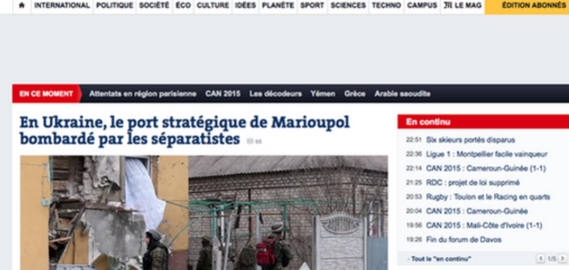 'Je sues Mariupol': теракт в Украине попал на первые полосы французских СМИ