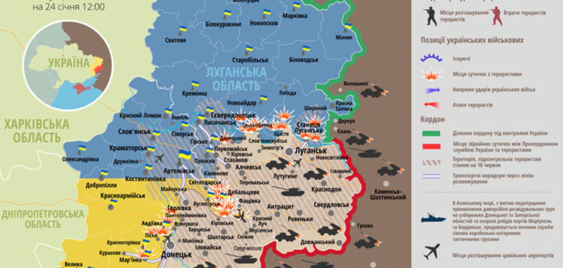 За сутки погиб один украинский военный, еще 20 ранены: карта АТО