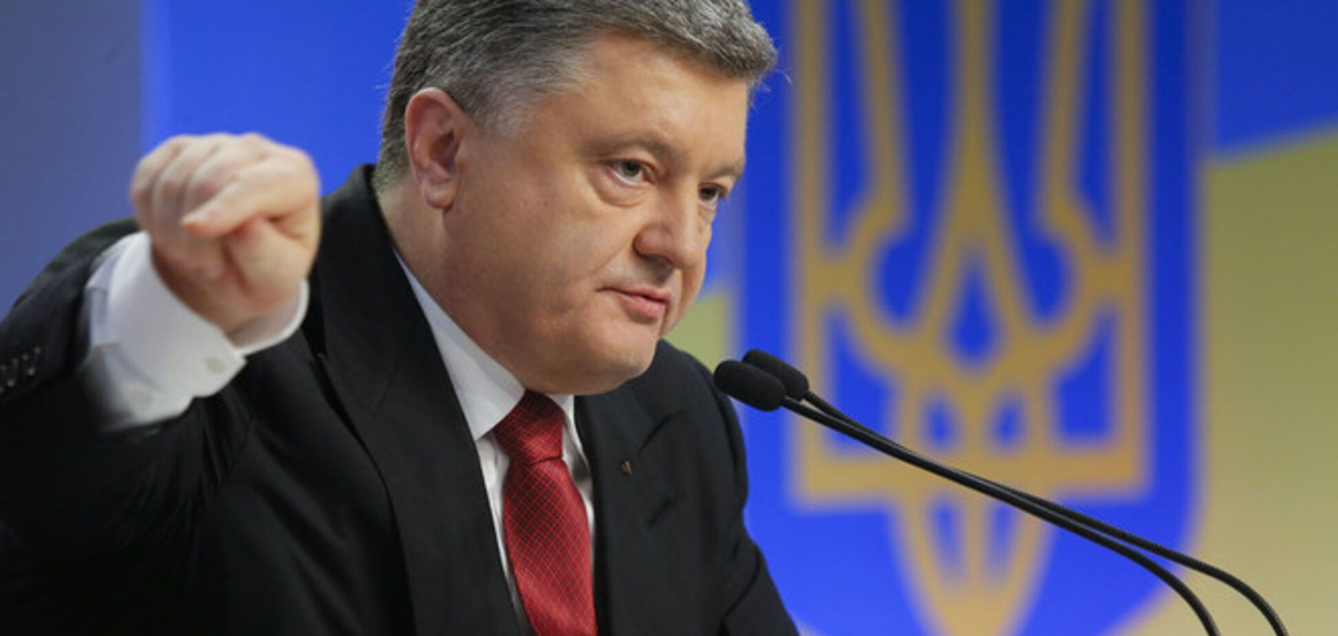 Порошенко поручил созвать заседание СНБО из-за ситуации на Донбассе