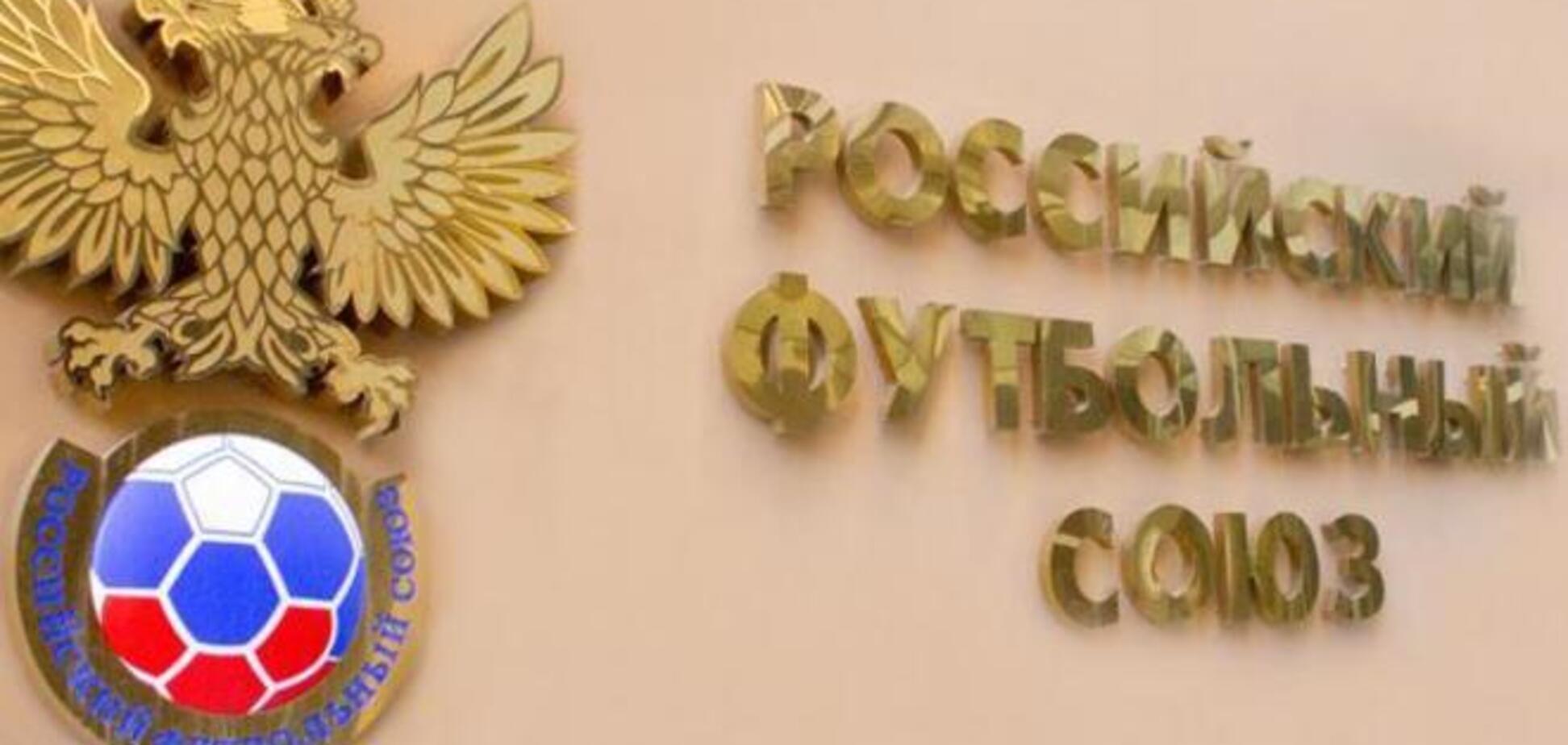 Крымский футбольный клуб обвинил Россию во вранье и предательстве