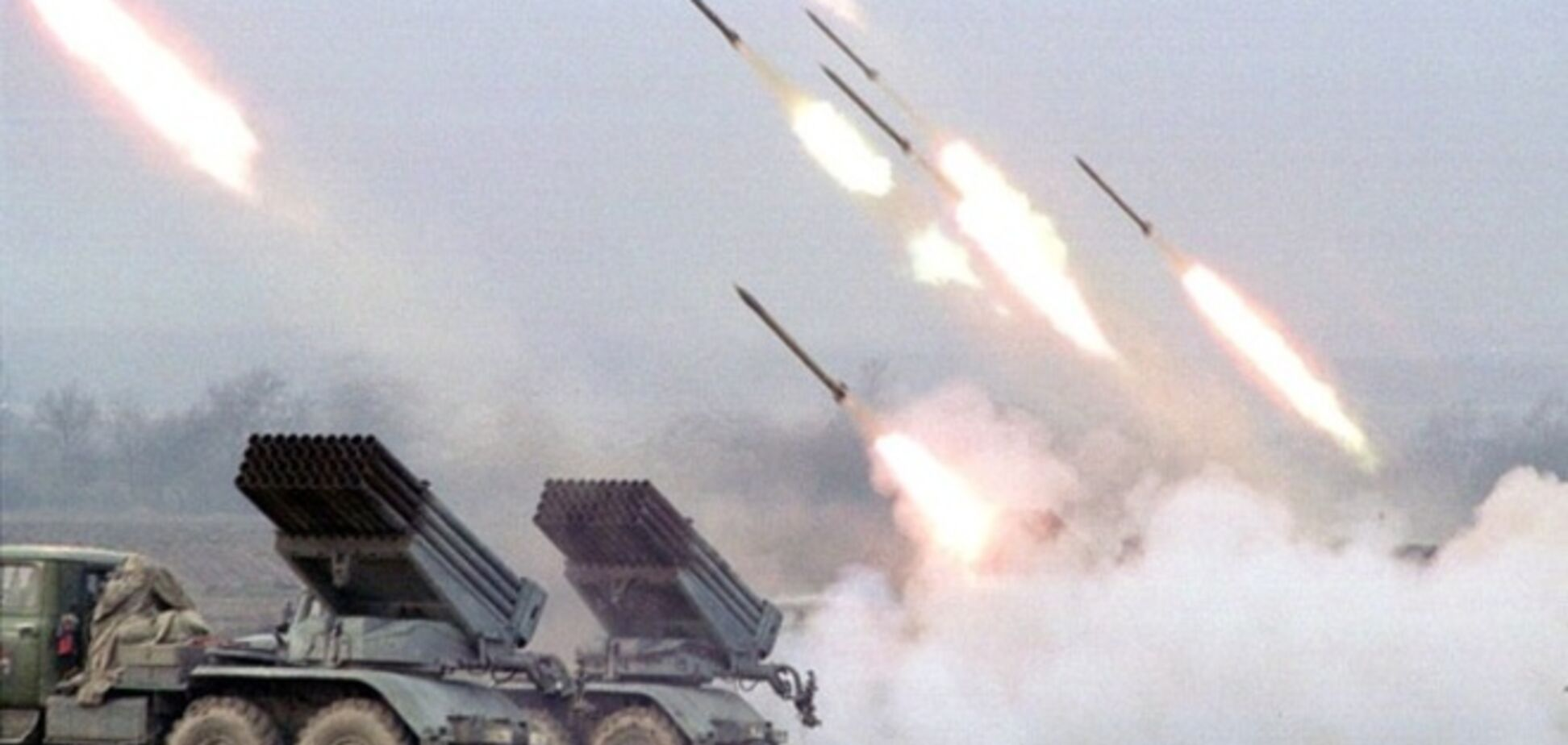 Операция 'Валькирия': получен радиоперехват того, как российские войска ведут обстрелы из 'Градов'