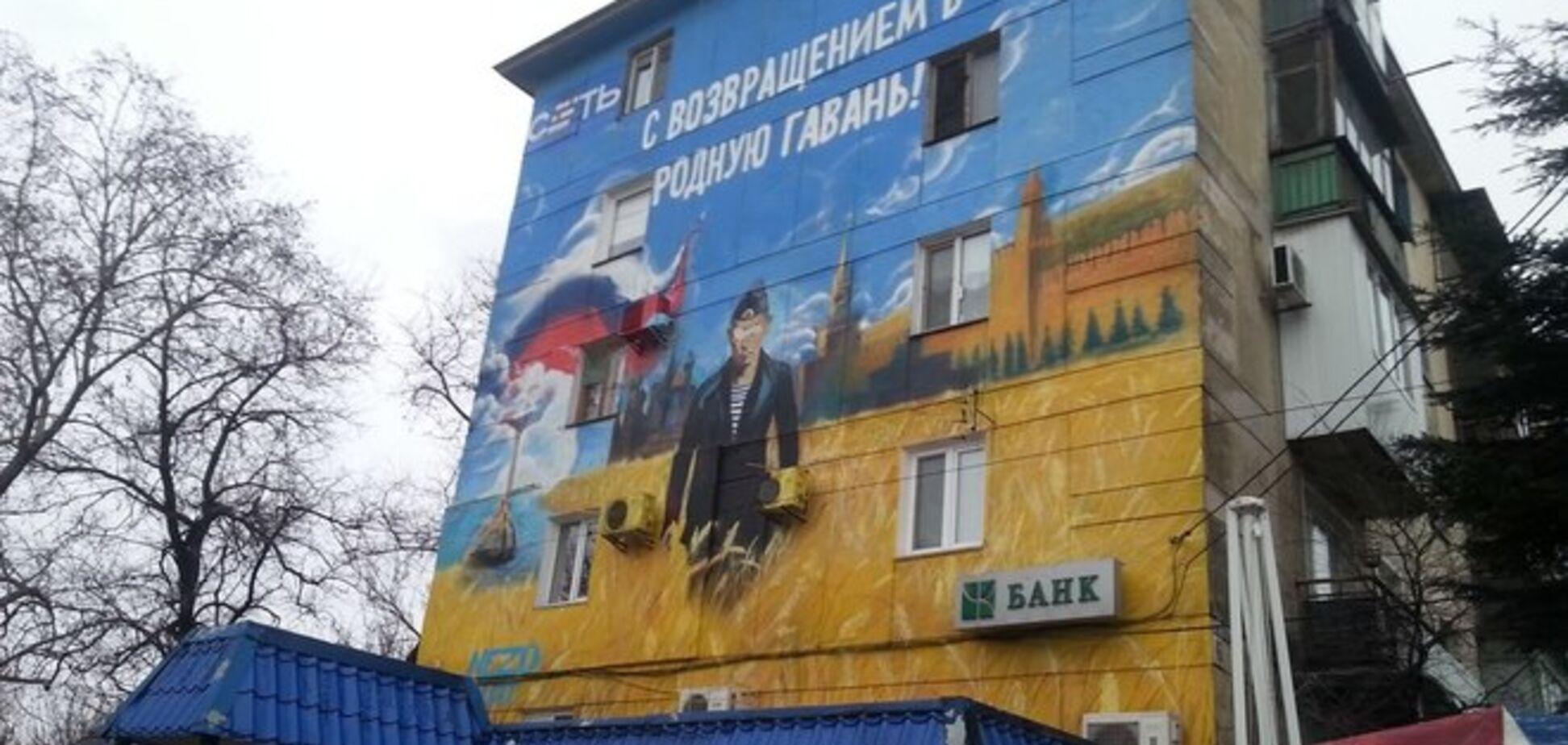 Украина-2014. Почему Россия захватила Крым, а 'Новороссия' провалилась