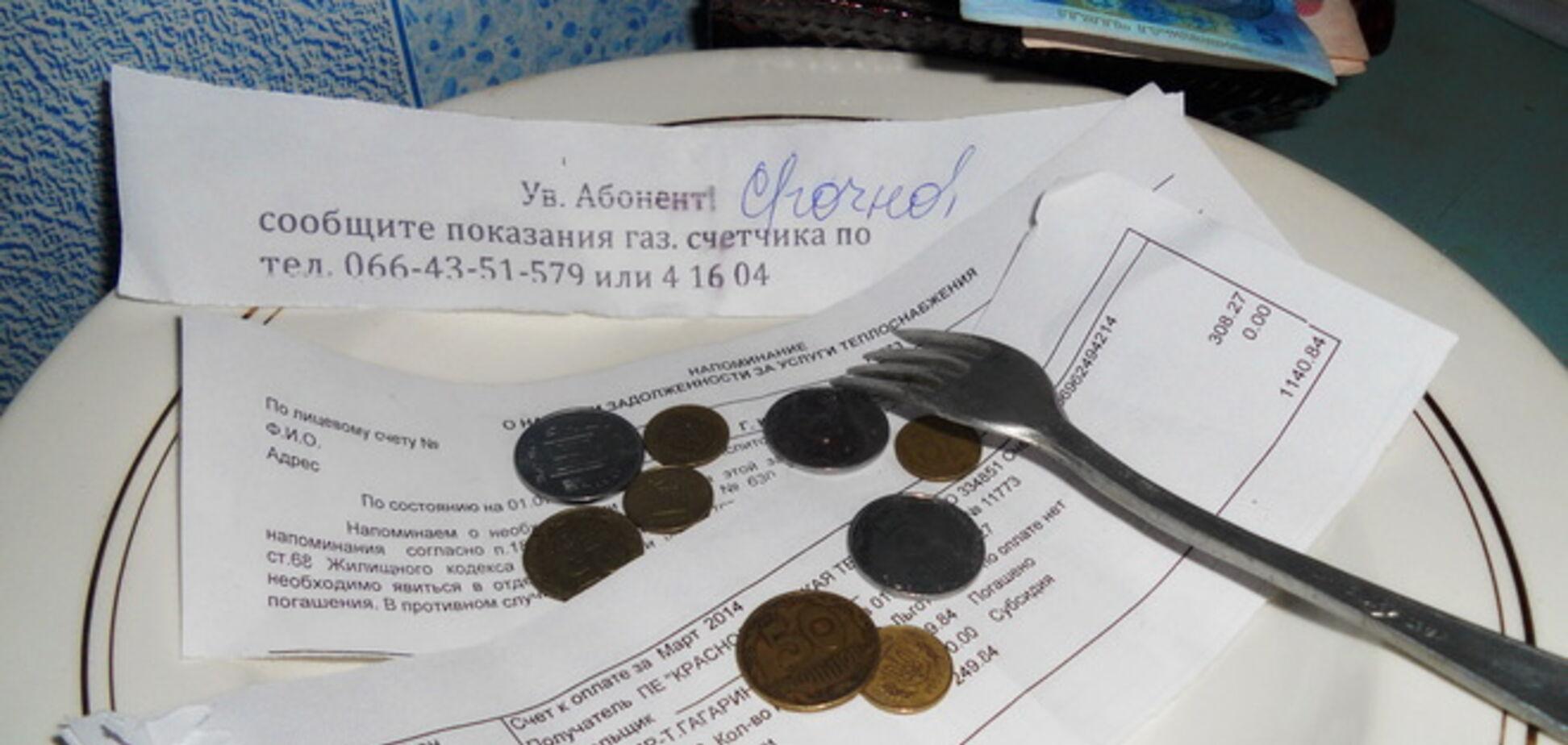 Жилищные субсидии и компенсации на оплату ЖКХ в Украине: кому положены и сколько