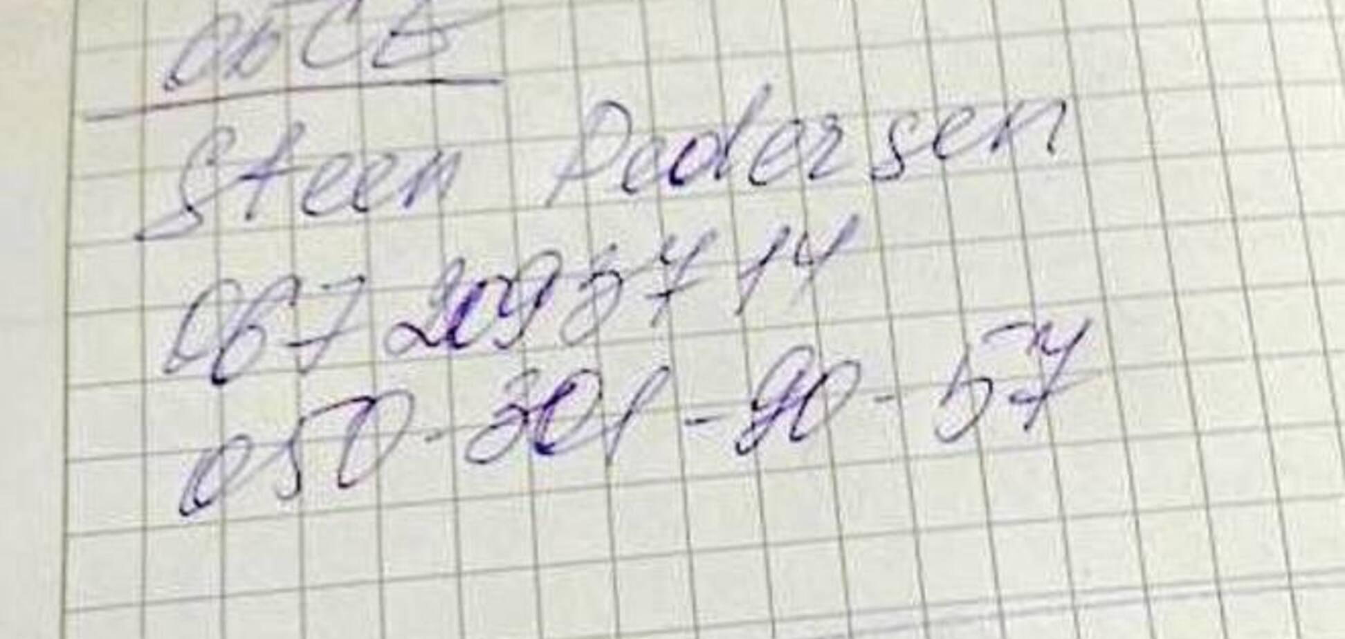 В Жолобке в плен боевиков попали 15 мирных жителей, ОБСЕ не реагирует - блогер