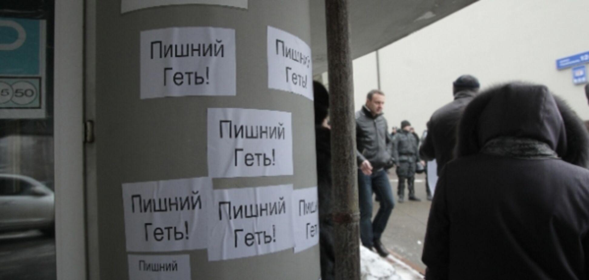 СБУ попросили проверить деятельность 'Ощадбанка' на территории 'ДНР' и 'ЛНР'