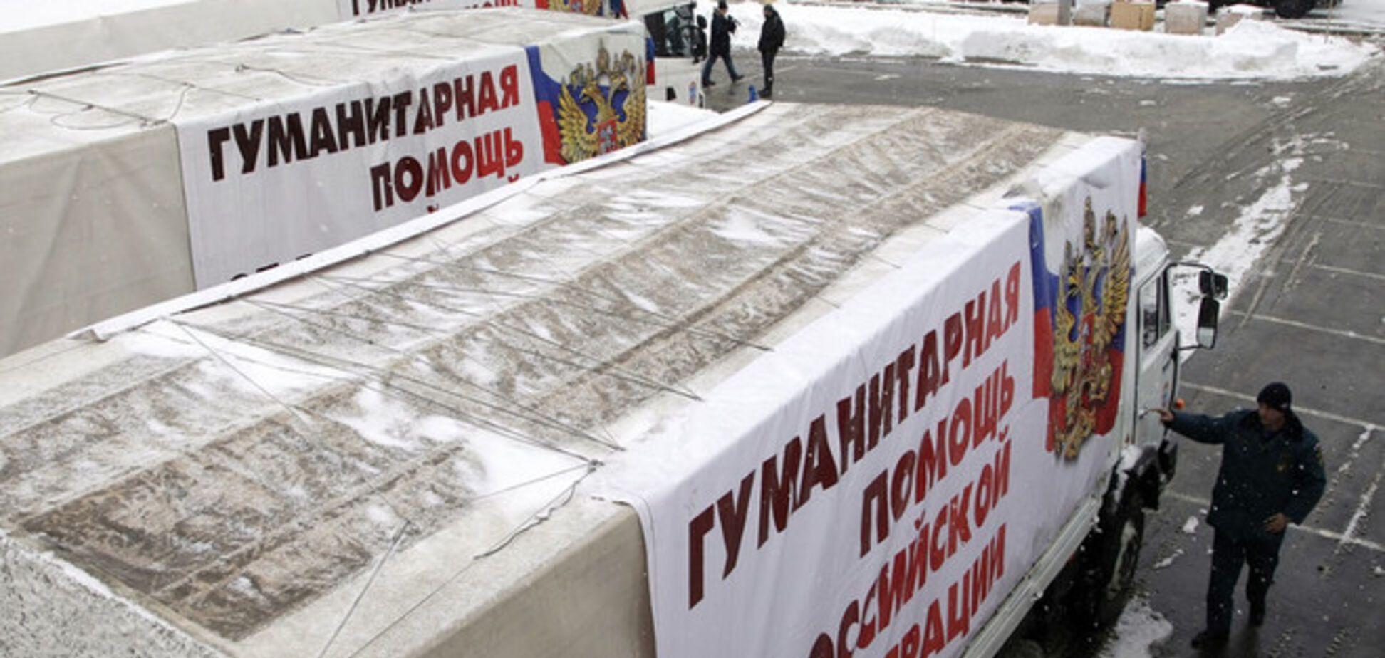 На Донбасс отправился 12 путинский 'гумконвой'