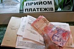 Как украинцам оформить жилищную субсидию и компенсацию на оплату ЖКХ: полезные советы