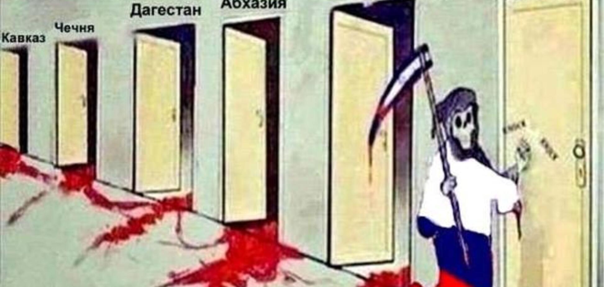 Признание России агрессором: что получит Киев и потеряет Москва