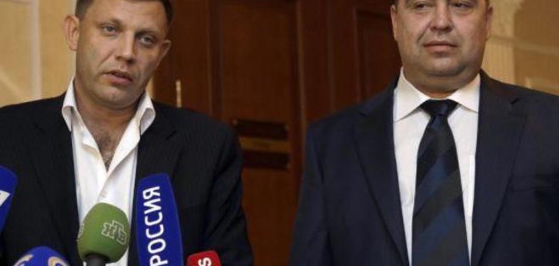 Террористы 'ЛНР'/'ДНР' отказались участвовать в минских переговорах
