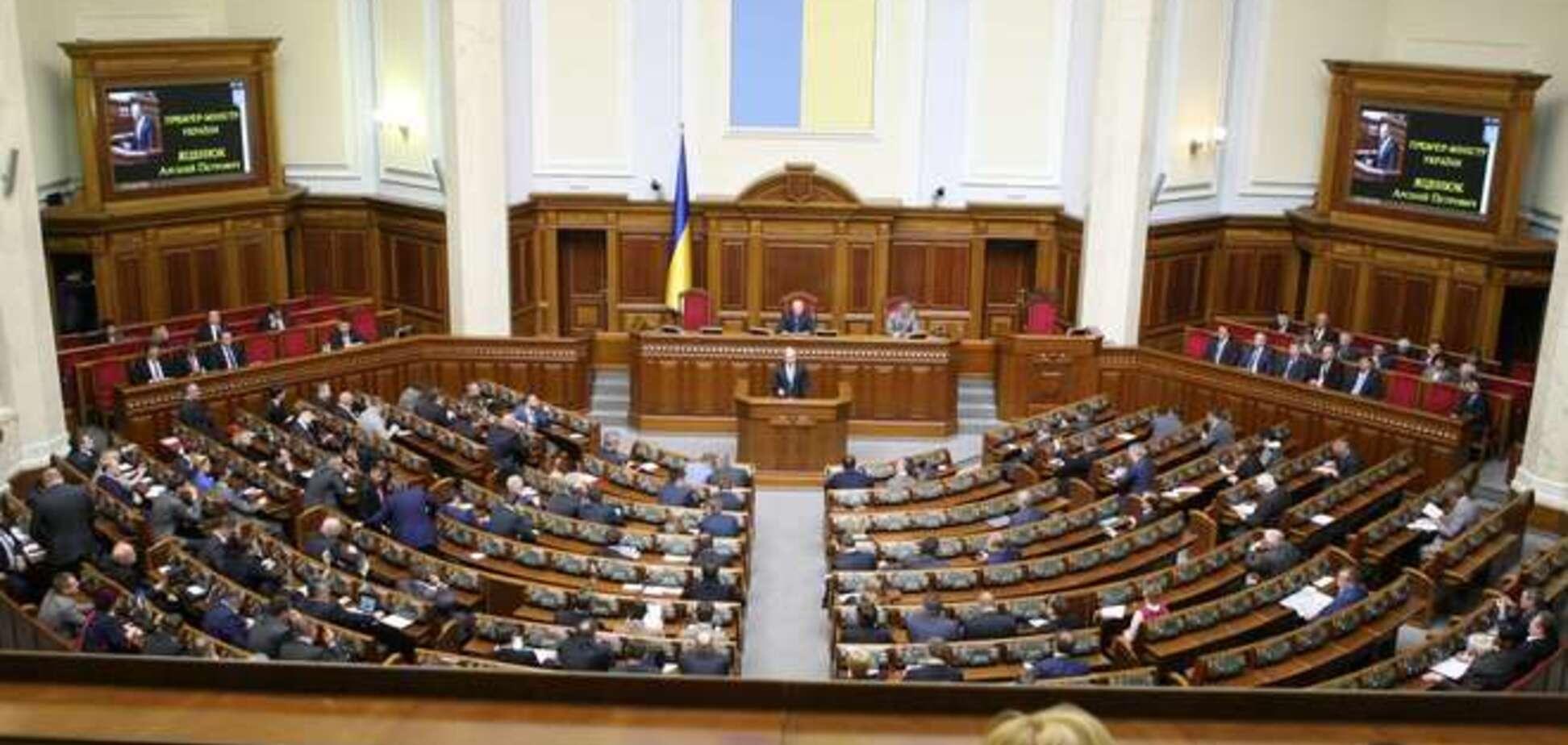 Рада сделала первый шаг на пути признания 'ДНР' и 'ЛНР' террористическими организациями