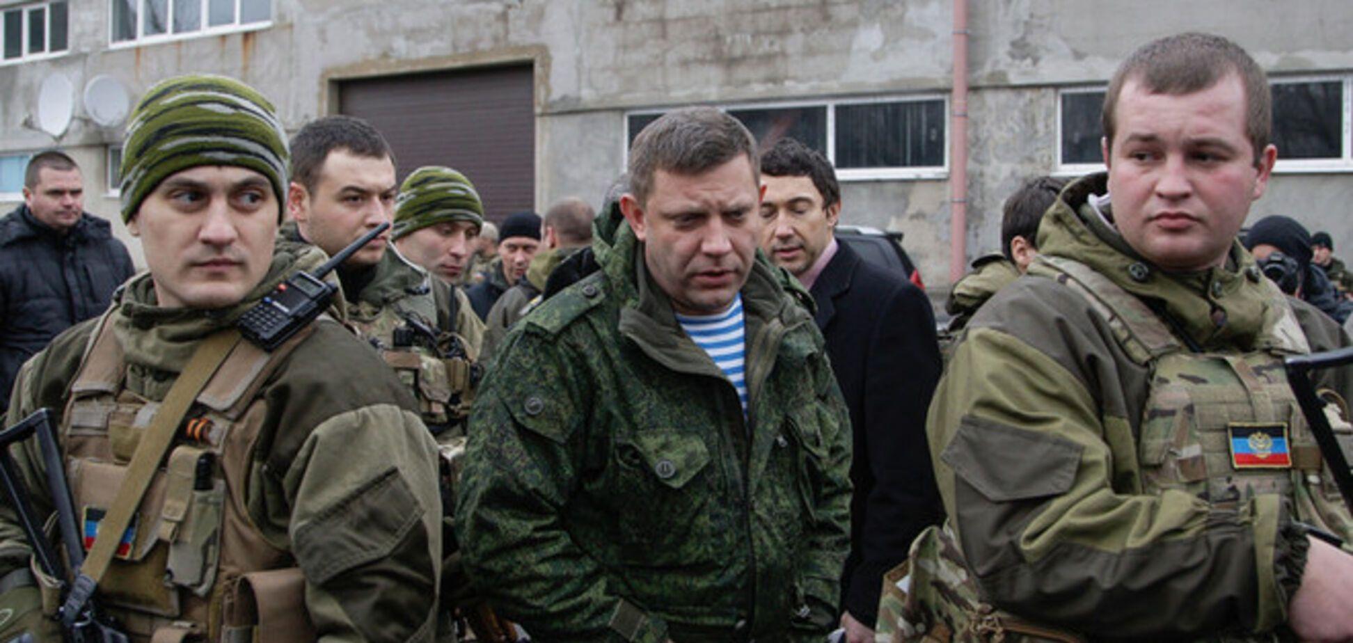 Политолог пояснил, зачем Украине закон о террористических организациях