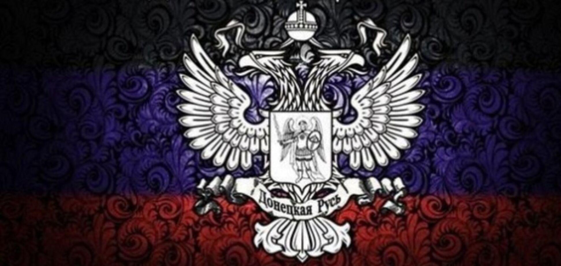 Тихо сам с собою: 'ДНР' планирует 'саммит непризнанных государств'
