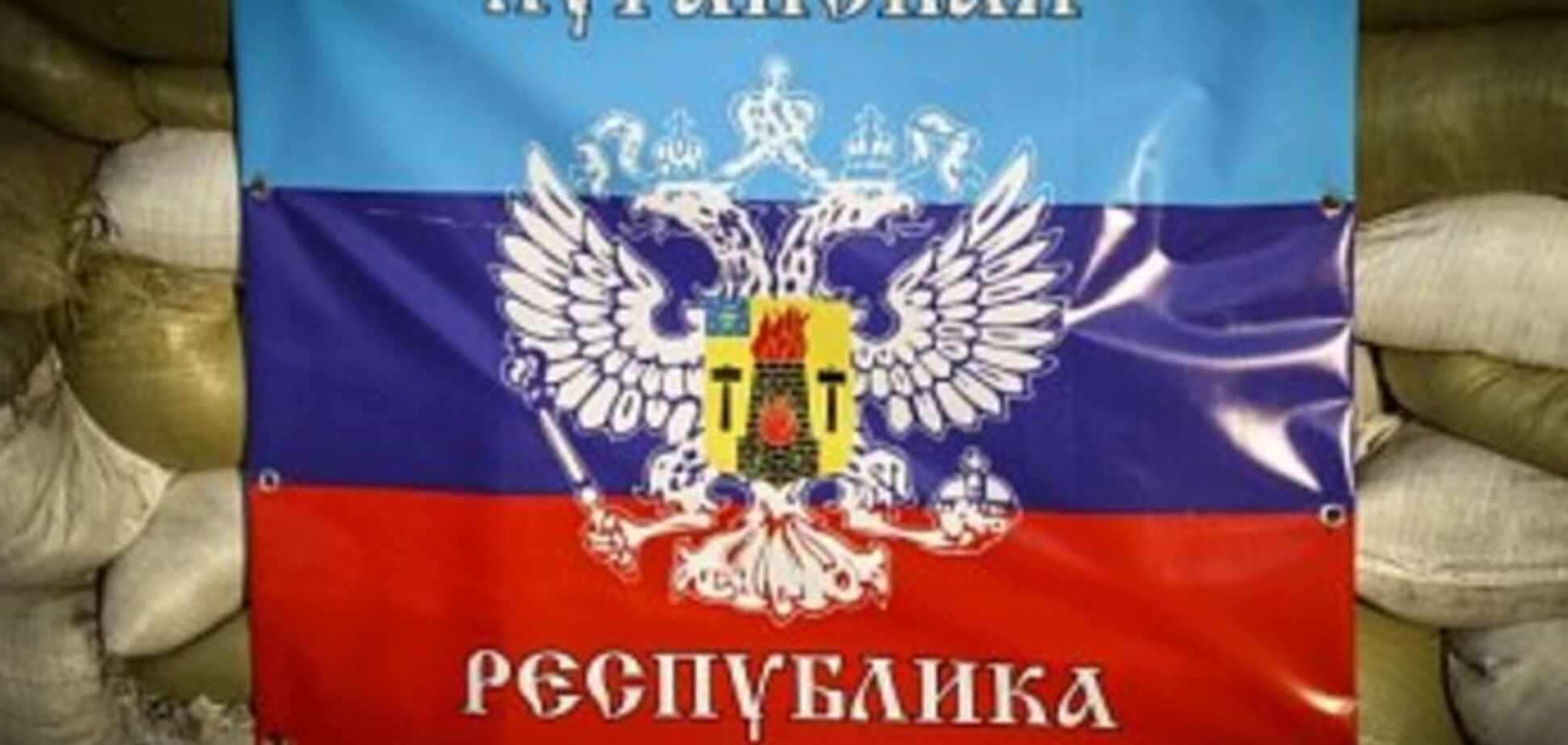 Часть Луганска осталась без воды из-за атак боевиков 'ЛНР'
