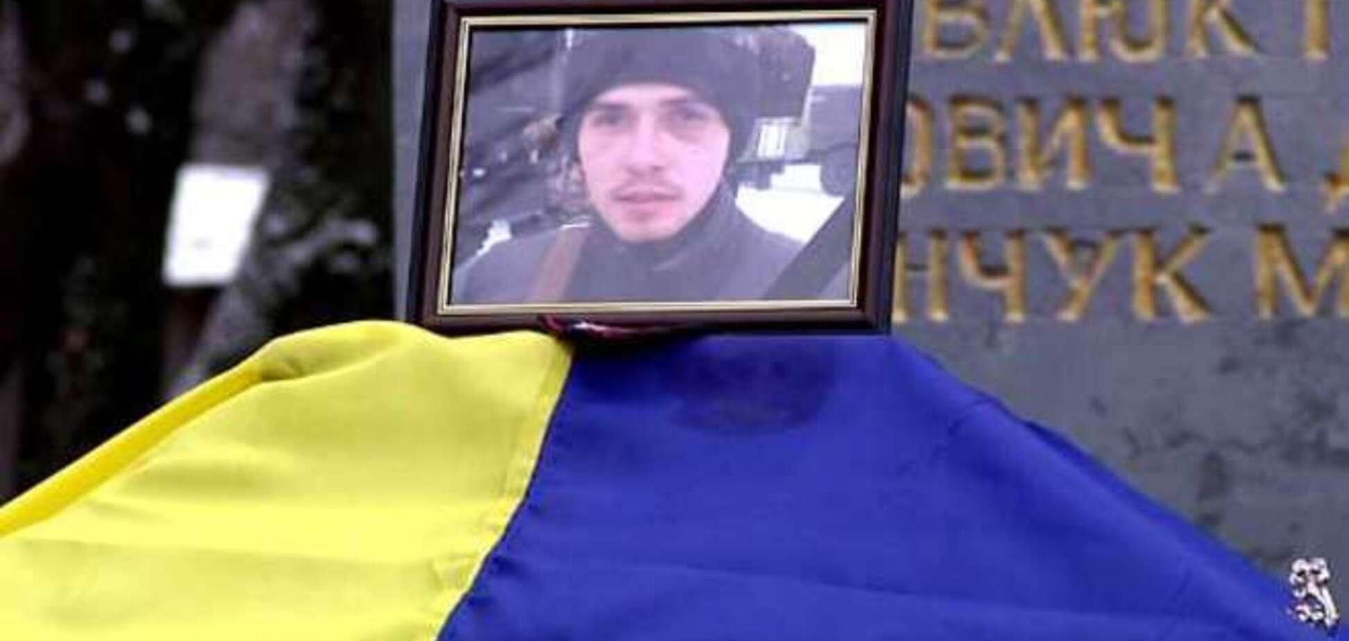 'Нет твоего Славика, я его убил': на Тернопольщине хоронили 'киборга', погибшего от рук террориста 'Гиви'