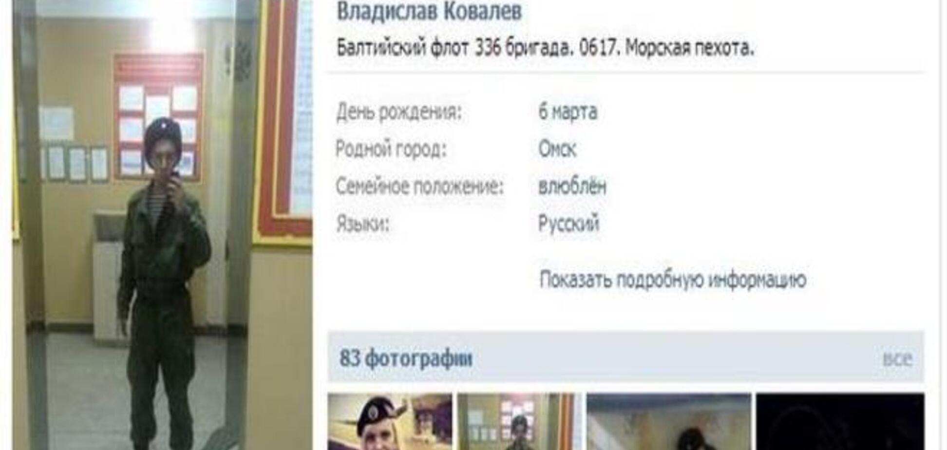 Российский морпех в соцсети проболтался о потерях своей части в Украине