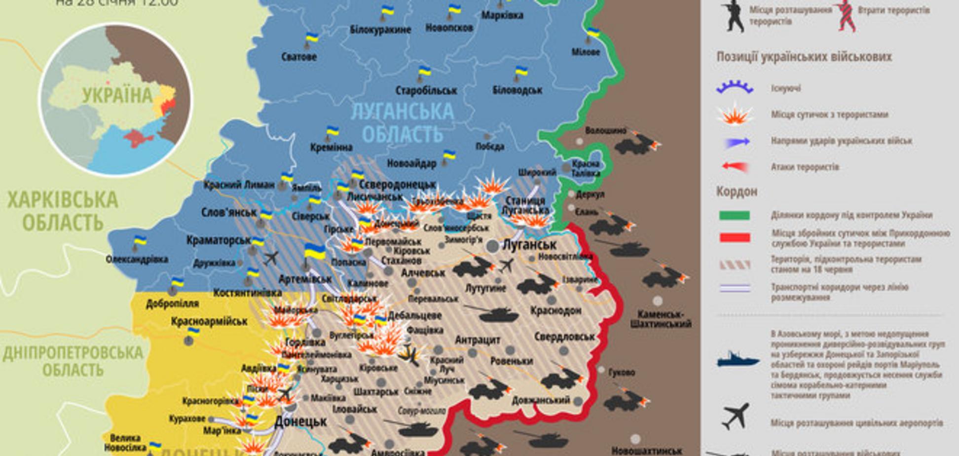 Террористы продолжают штурмовать позиции силовиков: карта АТО