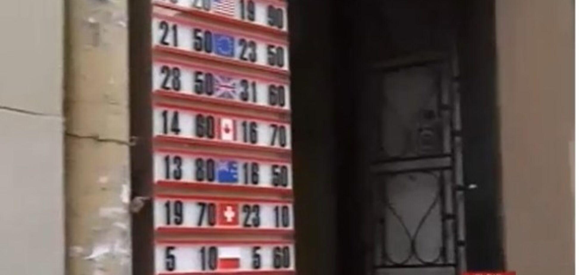 Во Львове грабители украли из обменника полмиллиона гривен: опубликовано видео