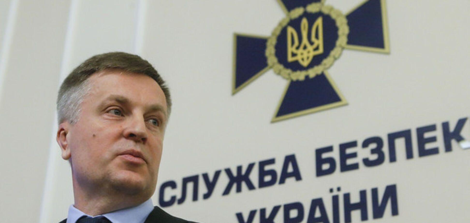СБУ создала базу на всех террористов 'ДНР'