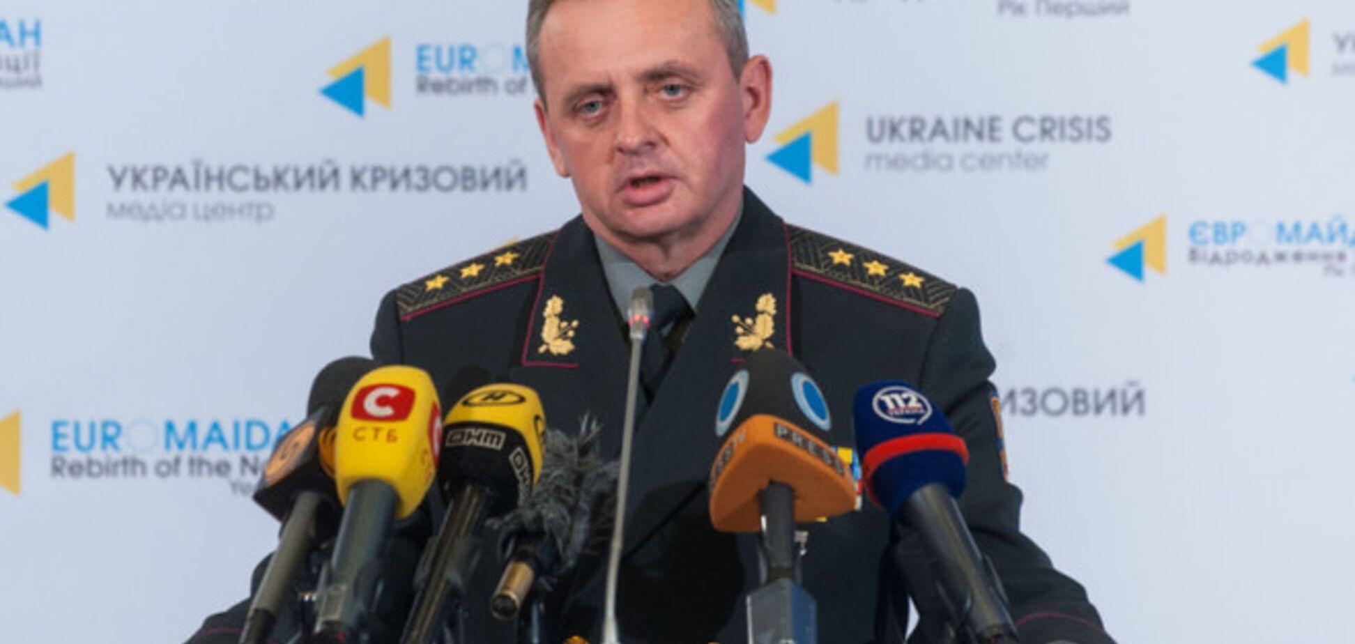 Муженко не собираются отправлять в отставку с должности начальника Генштаба