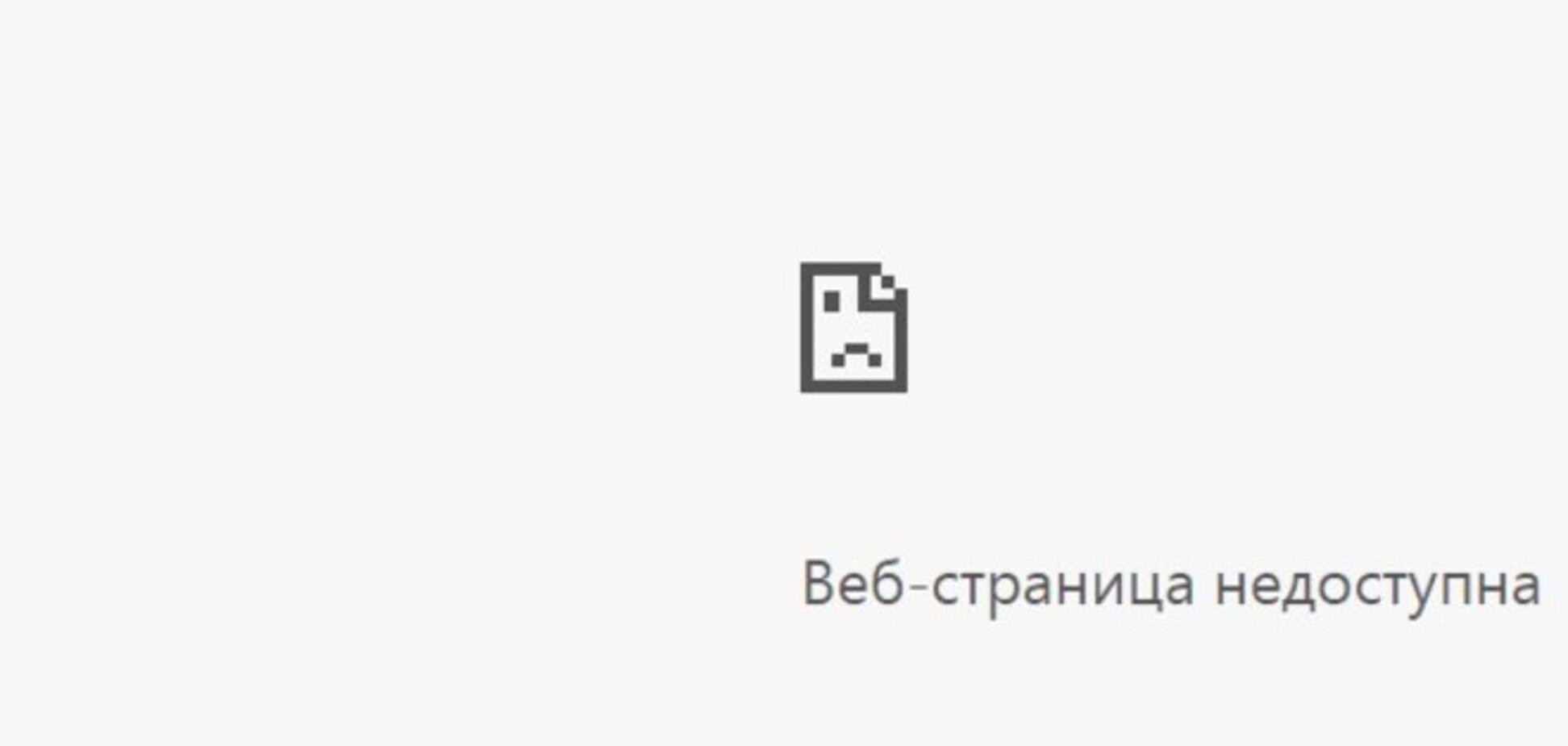 Сайти прес-служб 'ЛНР' і 'ДНР' припинили своє існування