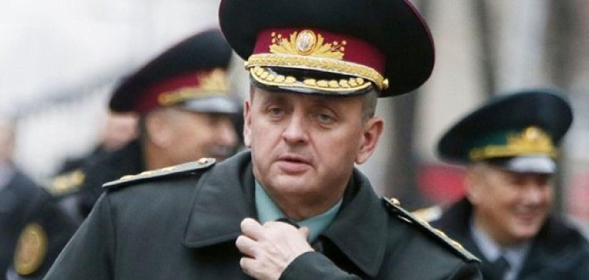 Источник: depo.ua