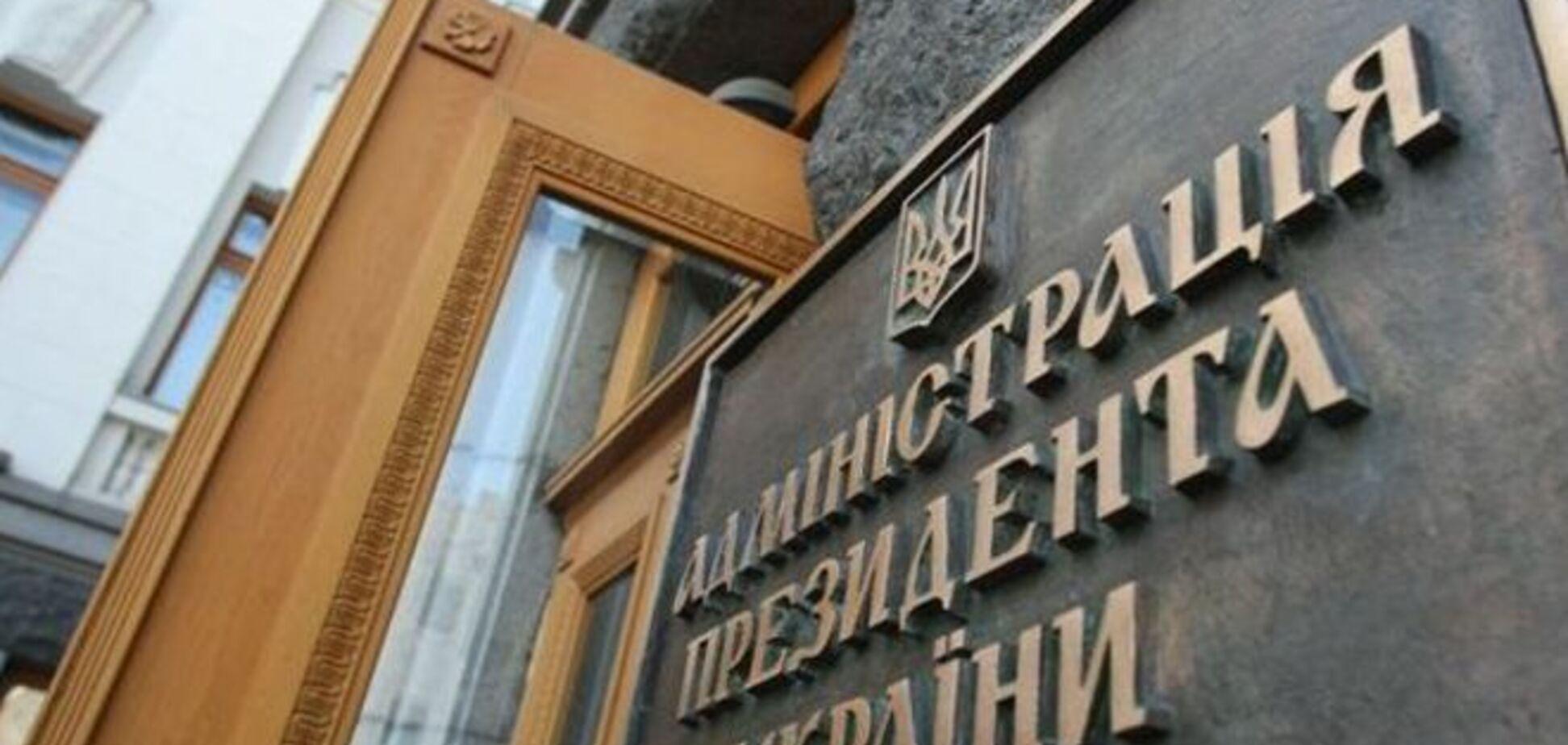 Порошенко решил остановить 'военный туризм' увольнениями