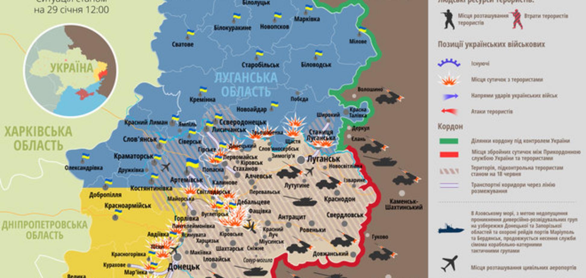 Террористы накапливают силы в направлении Дебальцево и Мариуполя: карта АТО