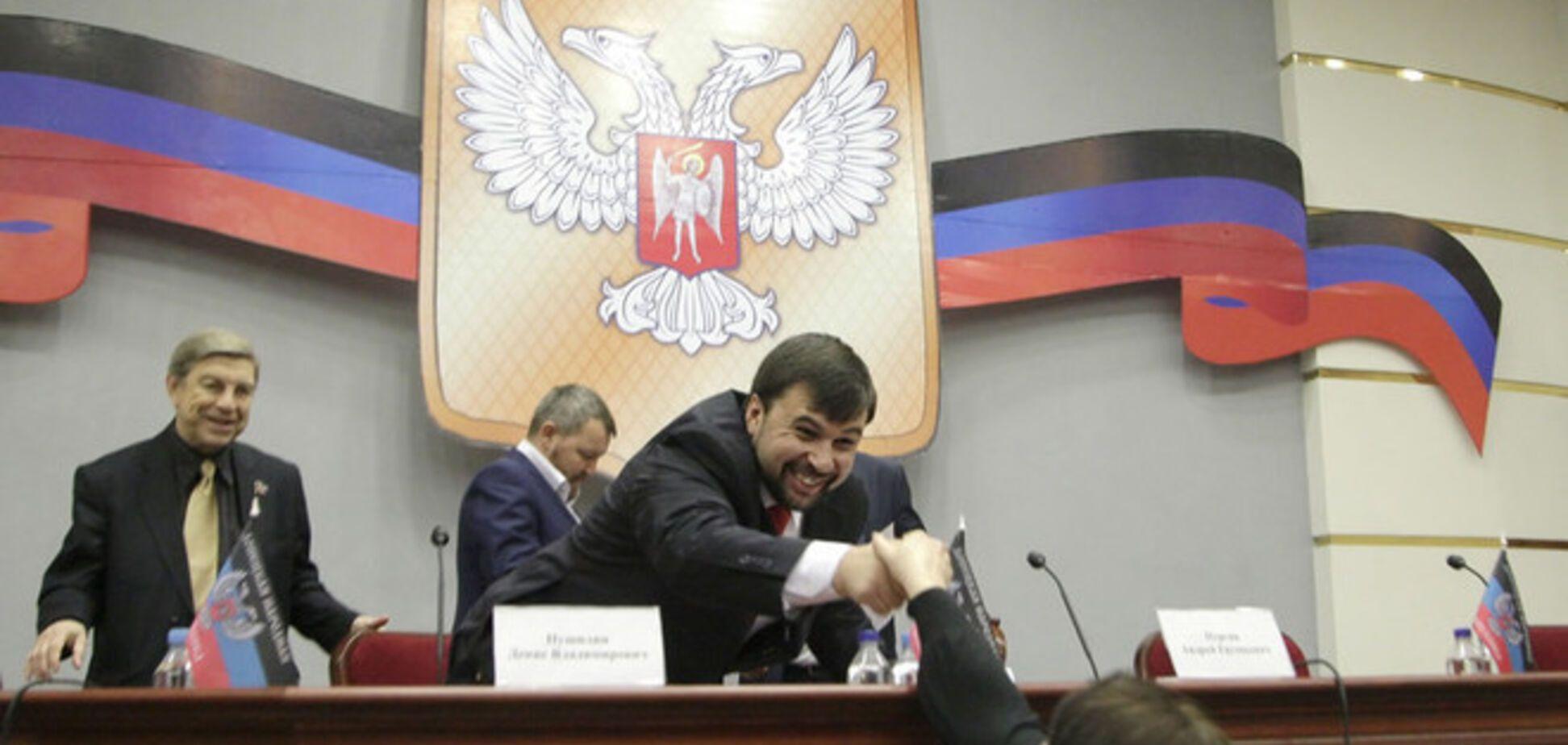 Боевикам 'ДНР' открыли доступ к базе данных Минсоцполитики - журналист