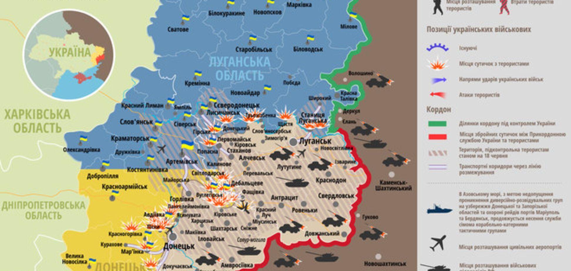 Террористы продолжают атаки на позиции силовиков: карта АТО
