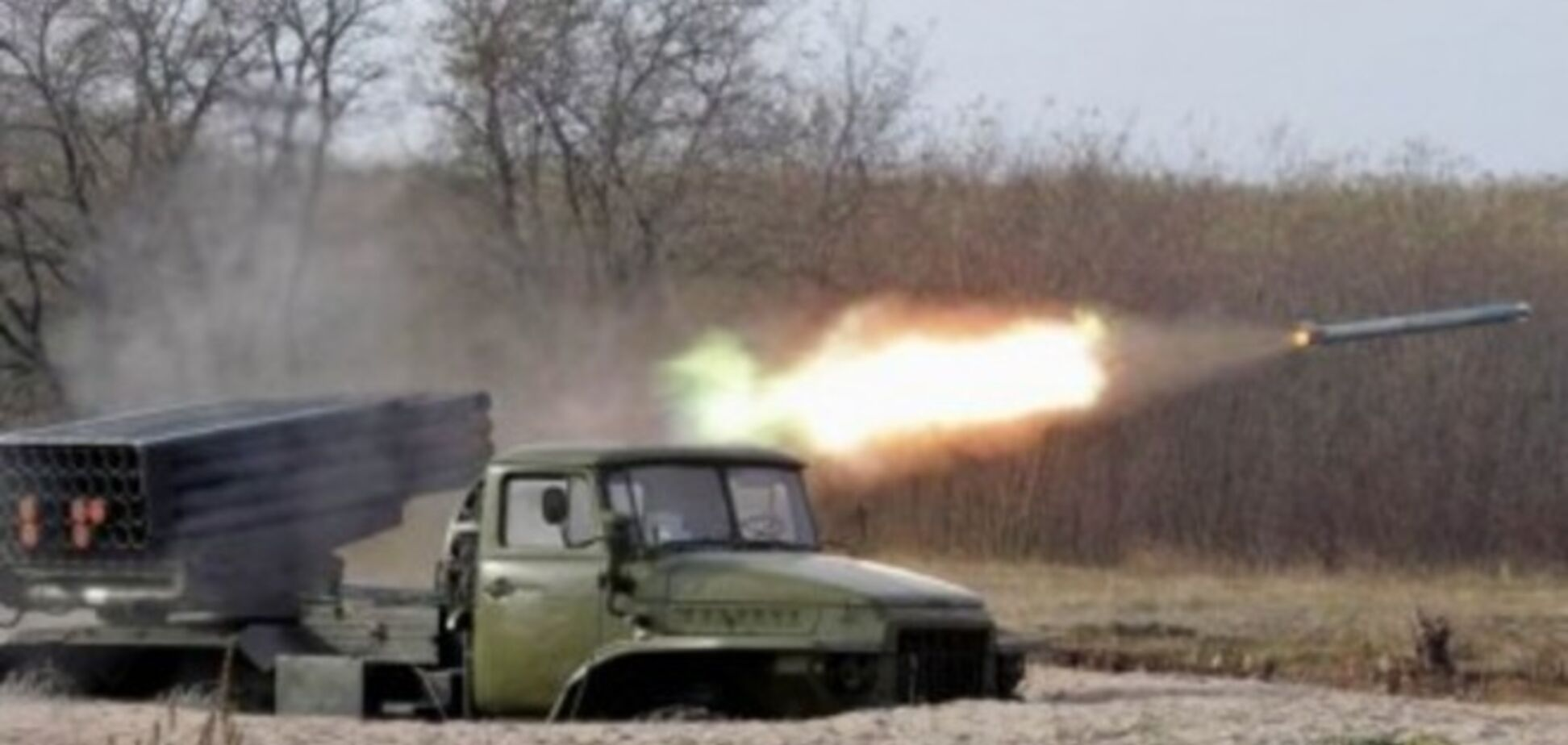 Боевики из 'Градов' и минометов обстреляли позиции АТО под Мариуполем