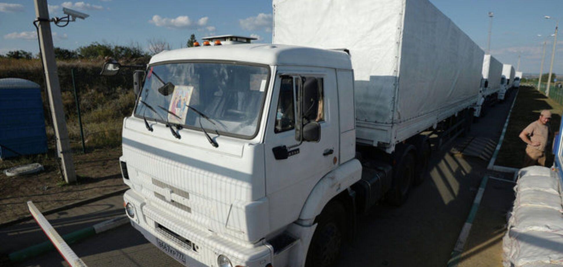 12-й 'гумконвой' пересек границу с Украиной