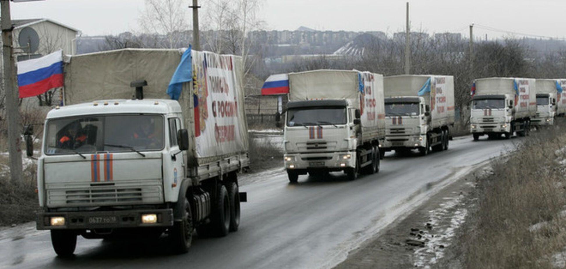 Двенадцатый путинский 'гумконвой' уже в России