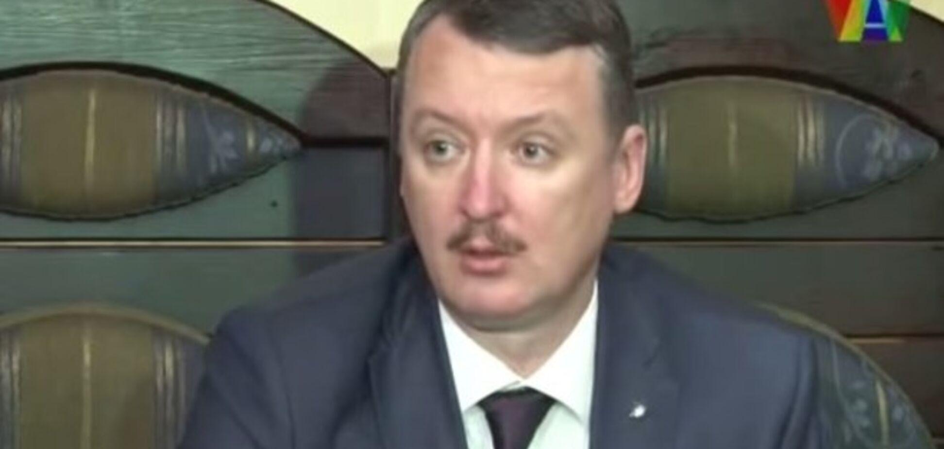 Стрелков пожаловался, что украинские спецслужбы зачистили свои ряды от подпольщиков 'ЛНР' и 'ДНР'