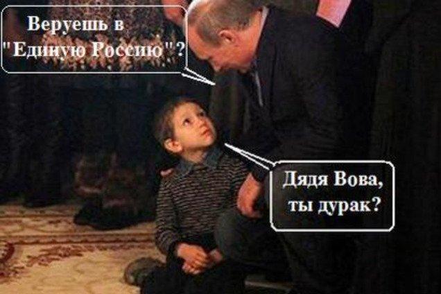 Правительство России предложило выделить деньги на создание политического канала для детей - Цензор.НЕТ 3561