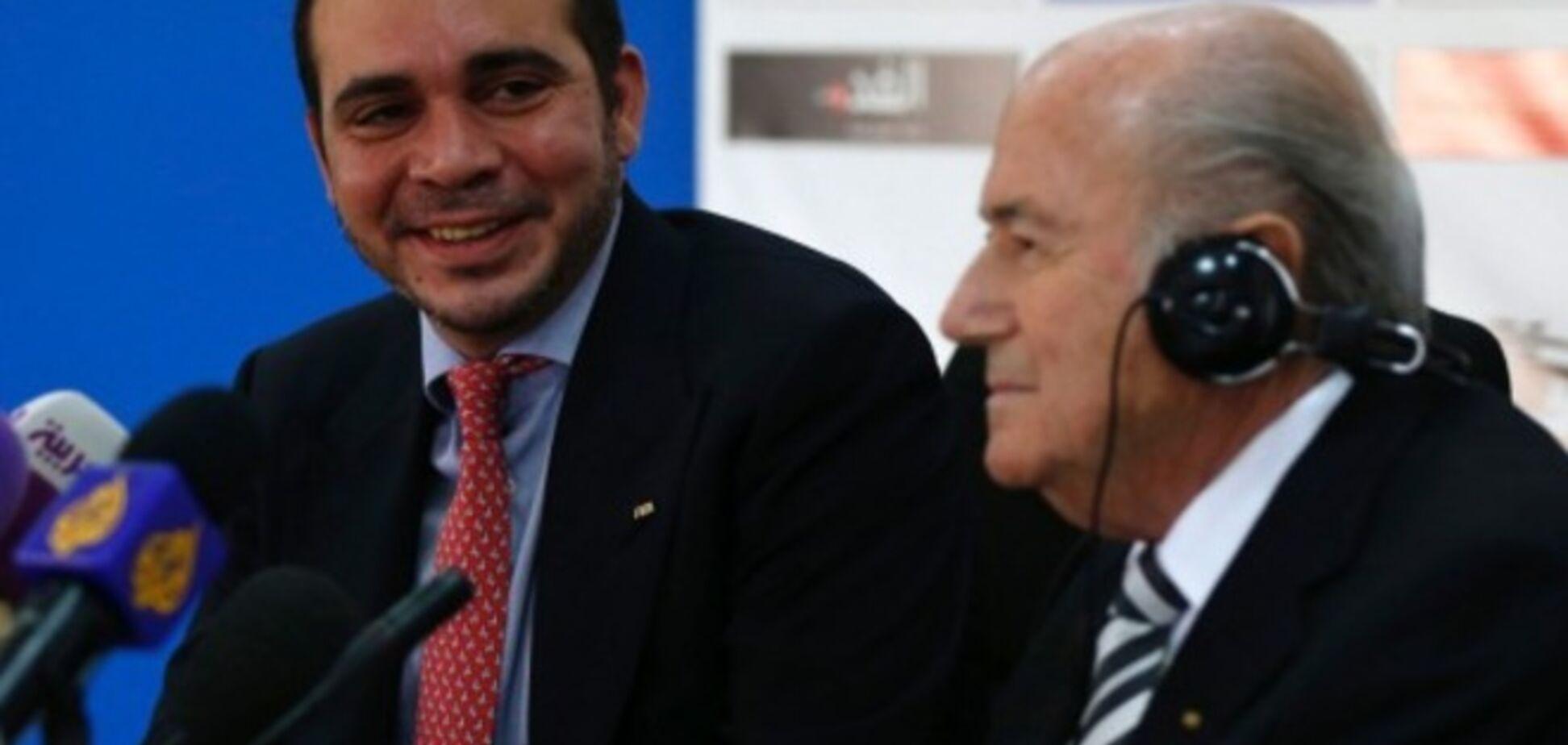 Принц Иордании бросил вызов президенту ФИФА Блаттеру