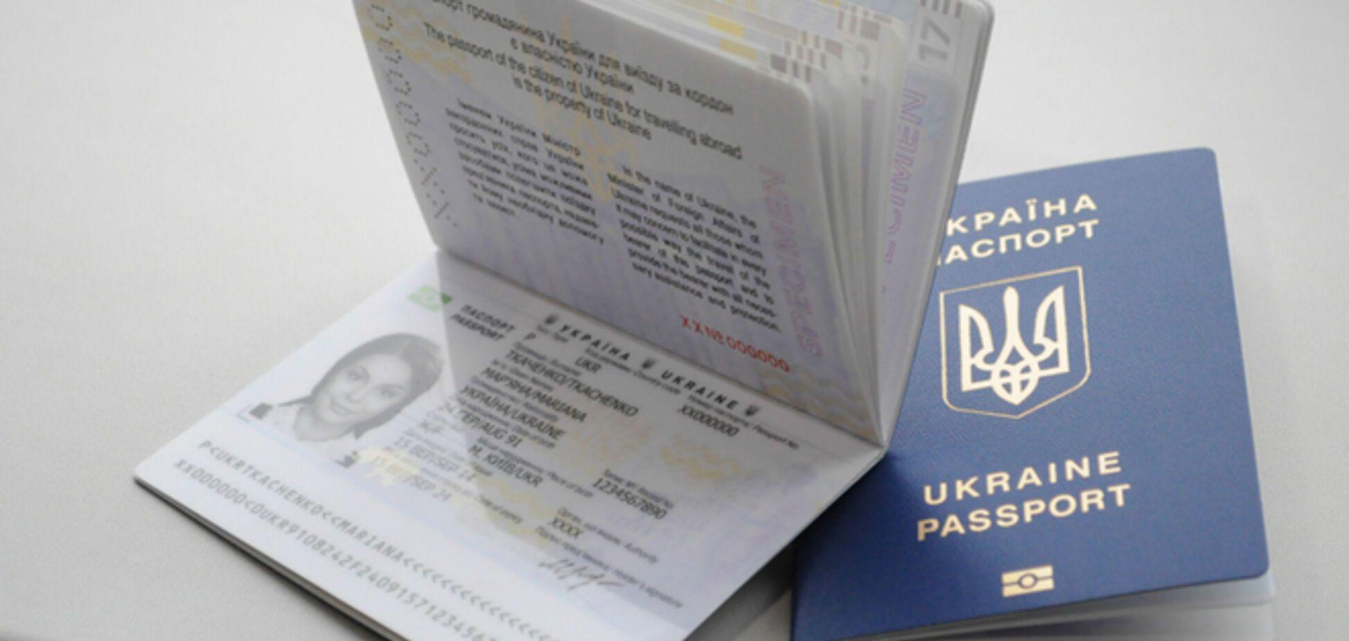 С 12 января в Украине начнут выдавать биометрические паспорта