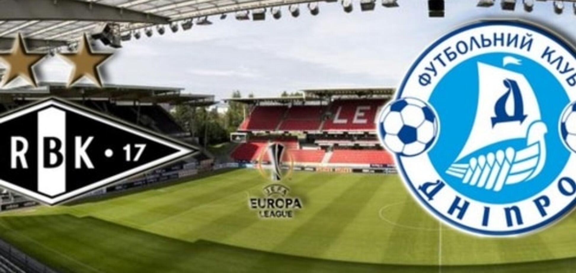 Русенборг - Дніпро: анонс, прогноз, де дивитися матч Ліги Європи