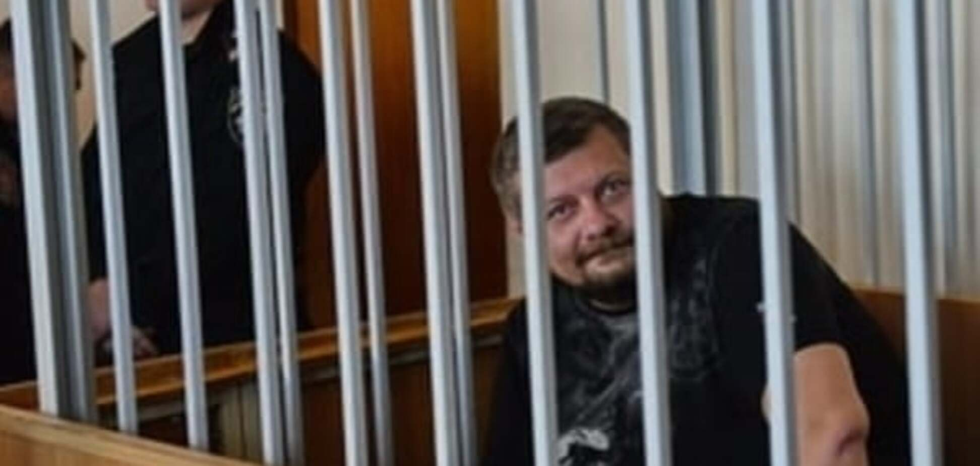 У Мосійчука заявили про майбутній пікет біля Апеляційного суду