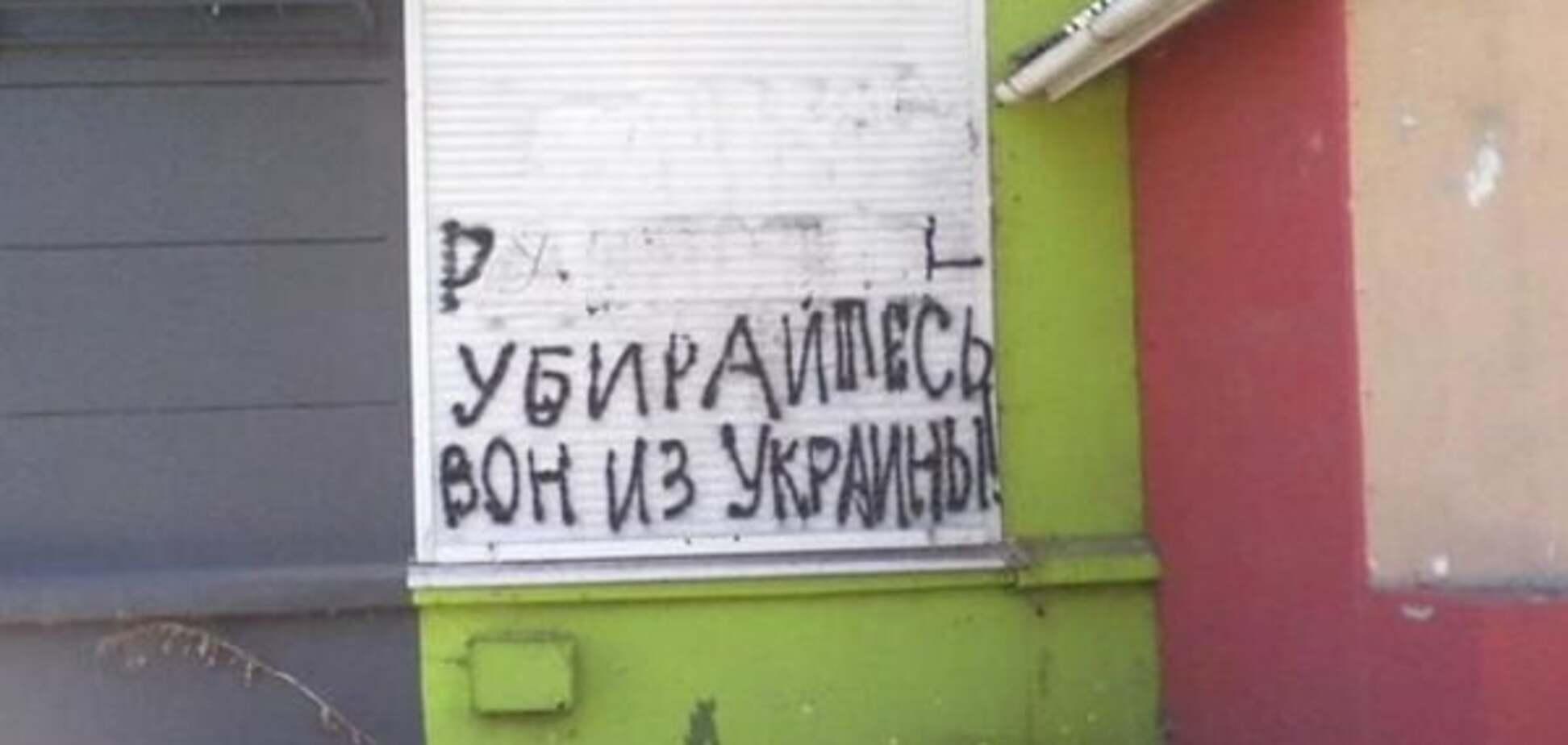 'Забирайтеся геть з України!' Луганчани збунтувалися проти терористів