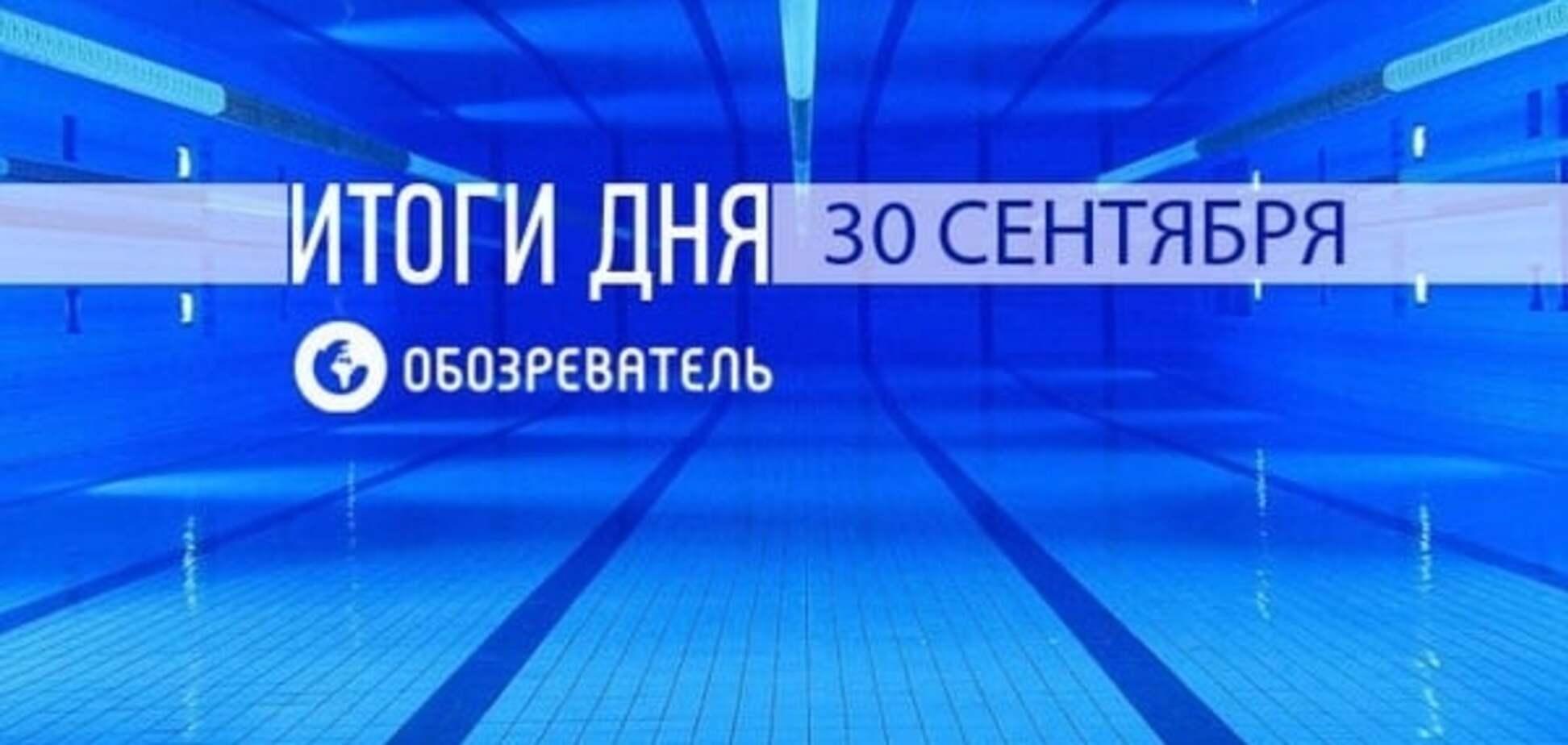 Розгром 'Шахтаря' і загроза катастрофи 'Динамо'. Спортивні підсумки за 30 вересня