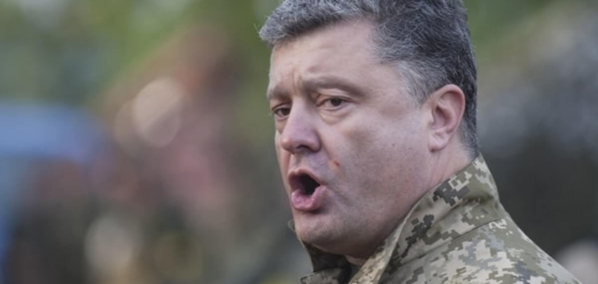 Порошенко напомнил, что война на Донбассе закончится нескоро