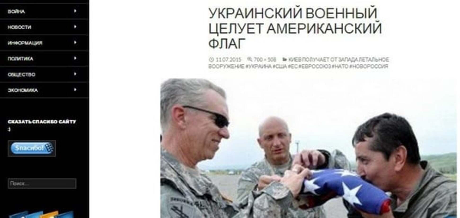 У мережі викрили фейк про українського військового, який цілує прапор США: фотодокази
