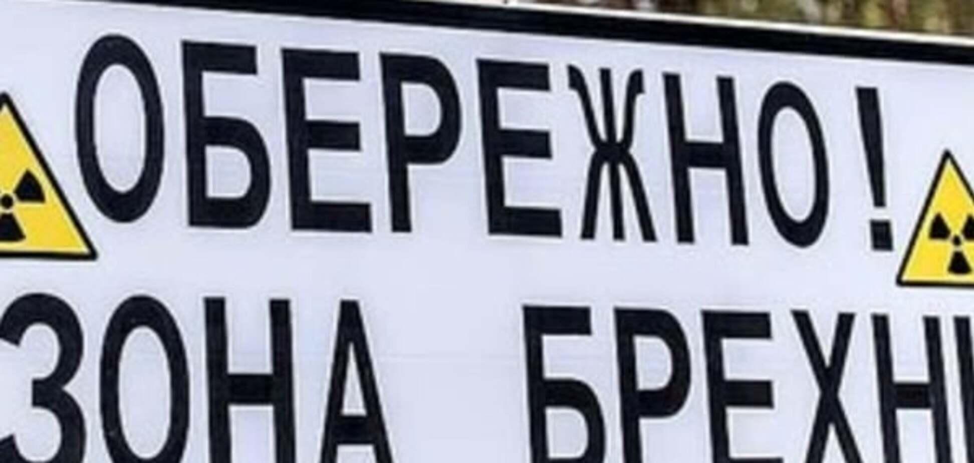 'Пряники на Майдані та геноцид Донбасу': журнал НАНУ опублікував статтю в кращих традиціях пропаганди Кремля. Фотофакт