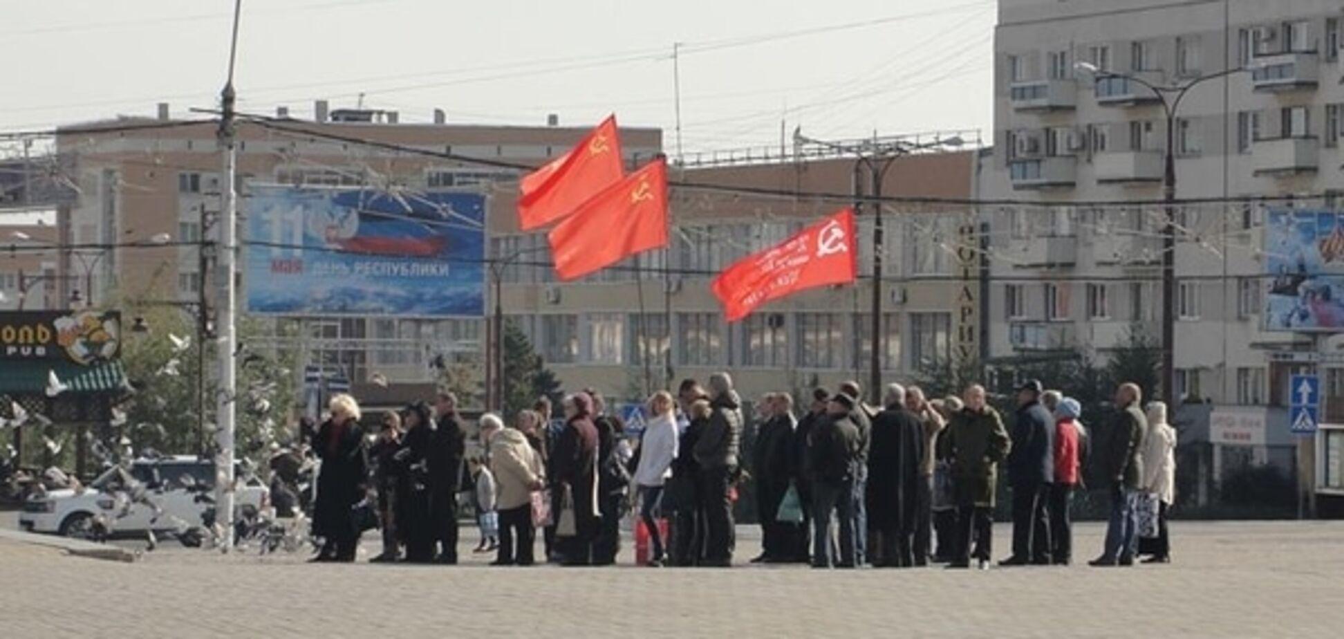 '150 років донецькому народу': комуністи 'навішали локшину' на мітингу 'ДНР'. Опубліковані фото